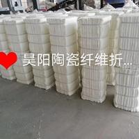山东昊阳高纯折叠块厂家直销工业炉专用