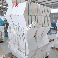 山东昊阳梯形模块厂家直销工业炉专用