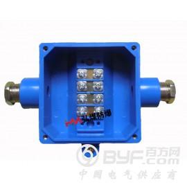 矿用本安电路用接线盒JHH-2