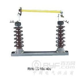 高压熔断器跌落式熔断器RW5-35/100-400