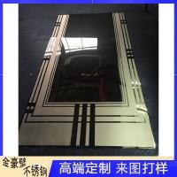 KTV装修选不锈钢花纹板的优点是什么?