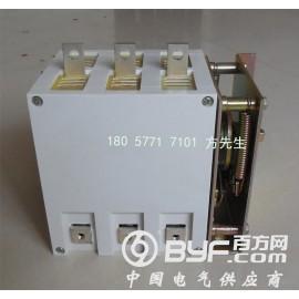 GM3-250礦用隔爆型換向開關 煤礦防爆開關