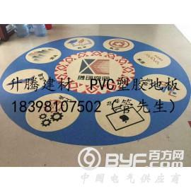 顺庆热点球场塑胶地板PVC地板