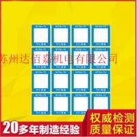 反光型变色测温贴片/测温贴/温度纸/BCW2-70度