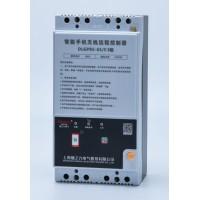 手机远程控制电源开关无线APP水泵电机控制器