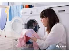 """【曝光】这些洗衣机抽检不合格!方圆电器、三叠电器上""""黑名单"""""""