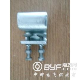供应全国架空光缆/线缆多塔型塔用S型紧固夹具