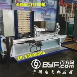 全自动立柱打磨机厂家 数控木工自动打磨机厂家 高密鼎盛机械