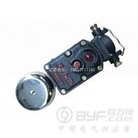 矿用隔爆型声光组合电铃BAL-127/36G