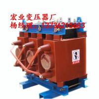 生产SCBH15-20/10-0.4非晶合金变压器宏业变压器