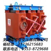 SCBH15-30/10-0.4非晶合金变压器黄岩宏业变压器
