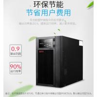山特UPSC1K1KVA蓄电池不间断UPS电源四川成都供货