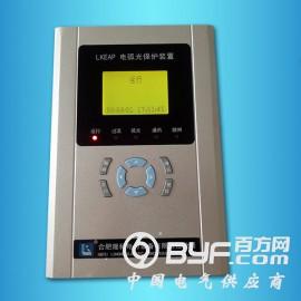 合肥弧光保護廠家 弧光保護裝置品牌  母線室弧光保護價格