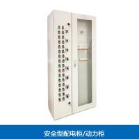 供应定制   XL-21系列动力控制柜