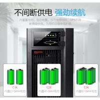 山特UPSC2KS/1600W蓄电池UPS电源四川成都