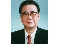 李鹏同志逝世享年91岁,电力系统工作27年立下永不磨灭的贡献