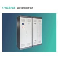 郑州EPS电源厂报价中川惠元18237133500