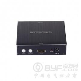 深圳市艾尼奇科技HDMI转AV+S端子转换器