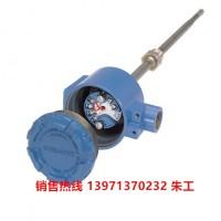 248DXI1P2NSWA3WP5B5M5罗斯蒙特温度变送器
