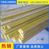 电工机械设备环氧板 绝缘材料3240板
