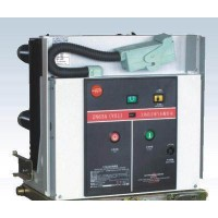 ZN63(VS1)-12系列户内固定式高压真空断路器