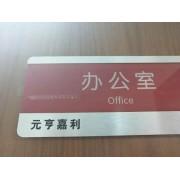 北京元亨嘉利科技有限公司