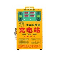挂式电动车充电站,电动车快速充电站,投币刷卡扫码充电站厂家