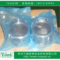 PE防锈袋   VCI塑料袋   VCIbag