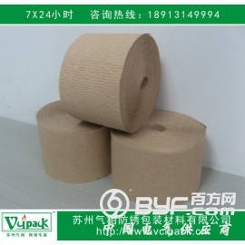 防锈皱纹纸  皱纹防锈纸  气相防锈牛皮纸,厂家直销