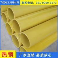 黄色可定制环氧管 环氧树脂管