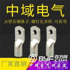 船用JG管壓銅鼻子 管制線鼻子 接線端子 電纜終端銅接頭線耳