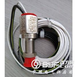 70085-1010-081转速传感器-原装