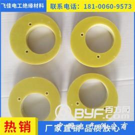 定制环氧垫 黄色垫圈 环氧树脂垫圈