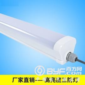 LED三防灯生产厂家直销