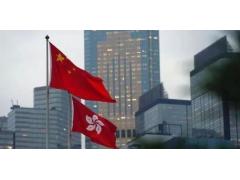 """關于香港局勢,中央發出""""權威聲音"""" 止暴制亂 恢復秩序"""
