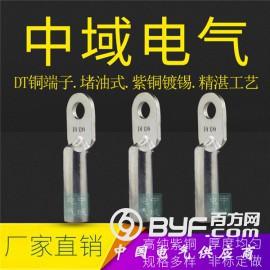 DT銅接線端子銅接頭線耳 堵油型銅端頭 紫銅鍍錫 國標A級