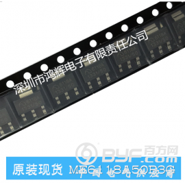 ME6118A50B3G SOT-223低压差线性稳压