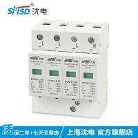 SDFU2-40二次防雷电涌保护器