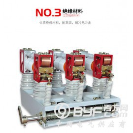 ZN28A-12系列户内交流高压真空断路器主流产品型号