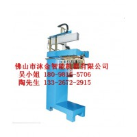 不锈钢直缝焊机 氩弧焊自动焊机全自动焊接设备自动氩弧直缝焊机