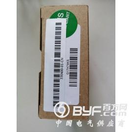 330400-01-00/CN加速度传感器-原装进口