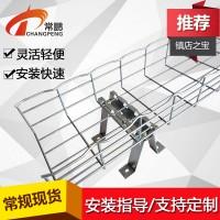 电缆网格桥架安装方式
