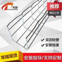 上海镂空桥架型号有哪些?