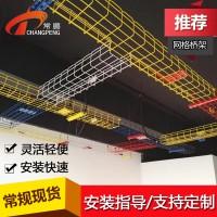 槽式电缆桥架厂家排名