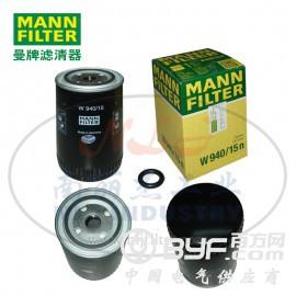 MANN-FILTER(曼牌滤清器)油滤W940/15n