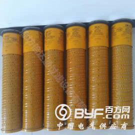液压油滤芯MFR3400齐全