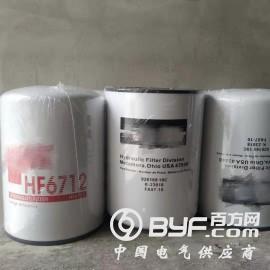 92616910C派克液压滤芯