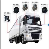大小型巴士校车专用车载监控摄像头,高清CCD倒车后视摄像头