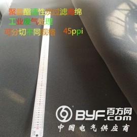 優質高密度活性炭阻燃海綿 空氣凈化活性炭海綿 除臭活性炭海