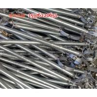 115mm单体支柱硬连接价格,单体硬连接